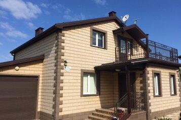 Домик на Шоссейной, 50 кв.м. на 6 человек, 2 спальни, Шоссейная улица, 2Д, Чембурка, Анапа - Фотография 1