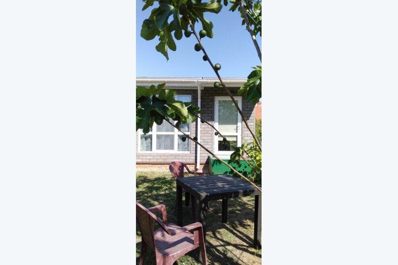 Дом, 30 кв.м. на 4 человека, 1 спальня, Муромская улица, 92, Севастополь - Фотография 18