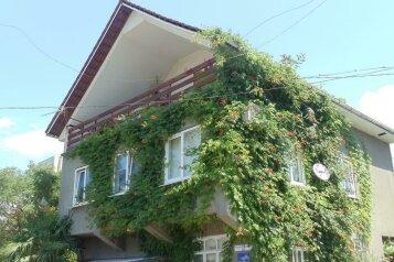 Гостевой дом «Удача», улица Просвещения, 83А на 3 комнаты - Фотография 1