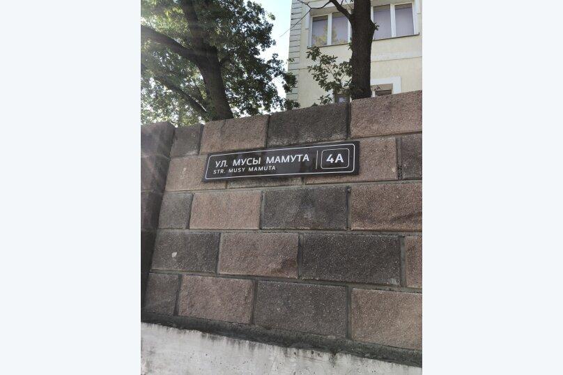 Мини-отель «Тата», улица Мусы Мамута, 4А на 3 номера - Фотография 3