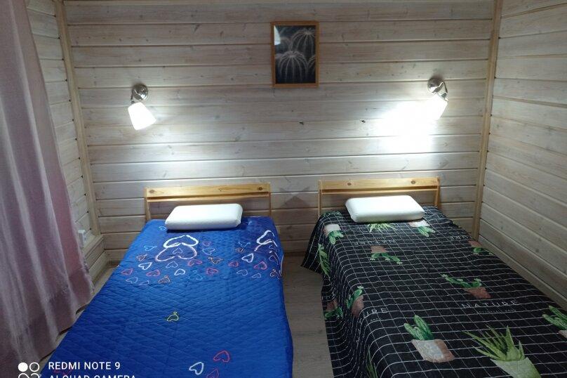 Комната 1 с видом на горы, Горная улица, 8Б, Архипо-Осиповка - Фотография 1