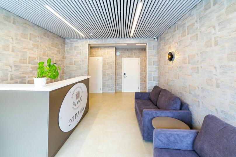 Гостевой дом «Отрада», Абрикосовая улица, 14 на 22 комнаты - Фотография 2