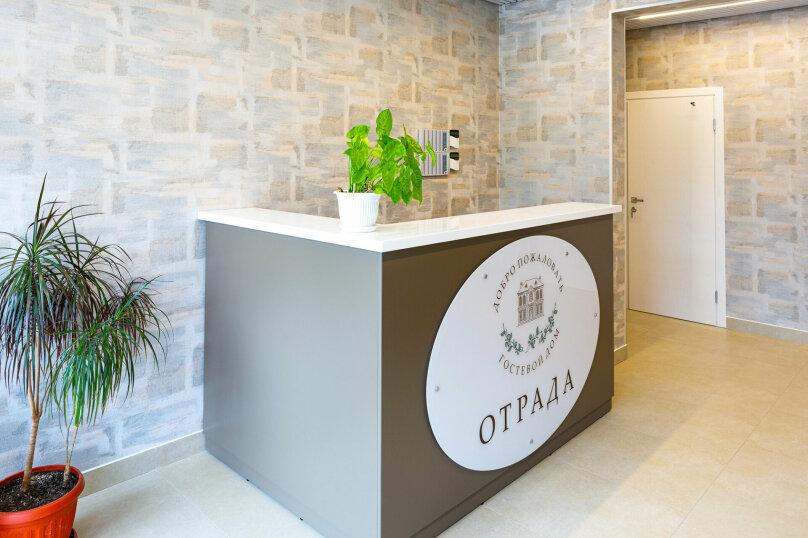 Гостевой дом «Отрада», Абрикосовая улица, 14 на 22 комнаты - Фотография 3