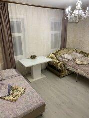 Уютный домик , 45 кв.м. на 6 человек, 2 спальни, улица Маяковского, 18, Лазаревское - Фотография 1