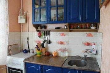 2-комн. квартира, 46 кв.м. на 5 человек, улица Ленина, 123, Коктебель - Фотография 1