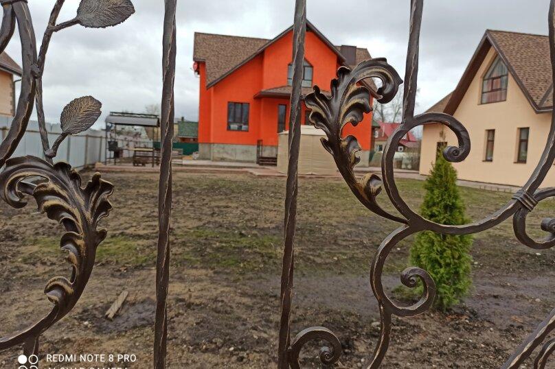Дом, 260 кв.м. на 8 человек, 3 спальни, Спартаковская улица, 7Б, Ростов - Фотография 7