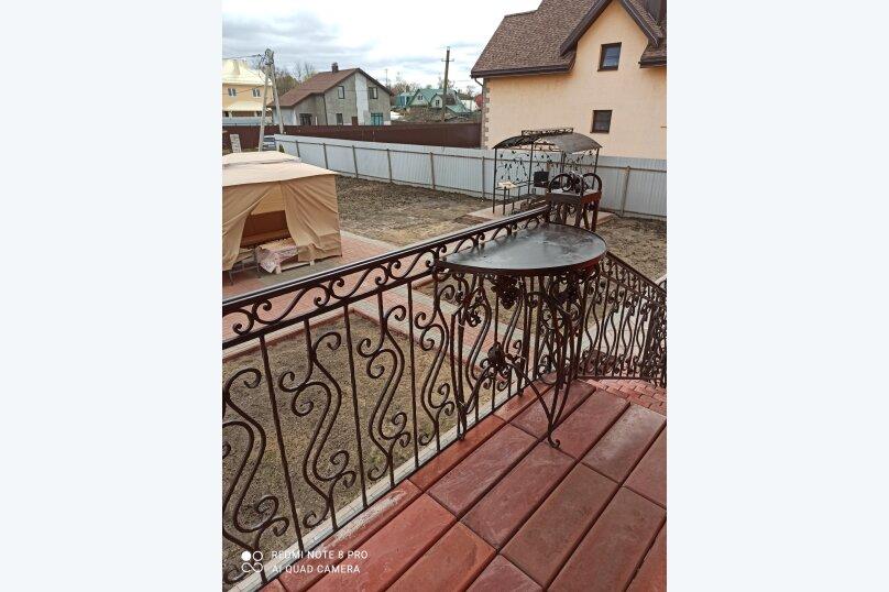 Дом, 260 кв.м. на 8 человек, 3 спальни, Спартаковская улица, 7Б, Ростов - Фотография 8