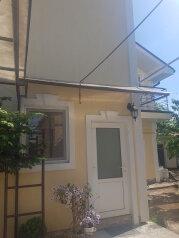 Дом, 107 кв.м. на 5 человек, 2 спальни, проезд Серова, 11, Евпатория - Фотография 1