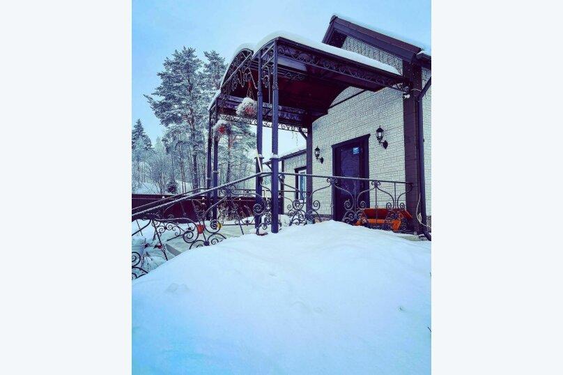 Дом, 130 кв.м. на 14 человек, 5 спален, Родниковая улица, 7, село Хюмпеля, Сортавала - Фотография 53