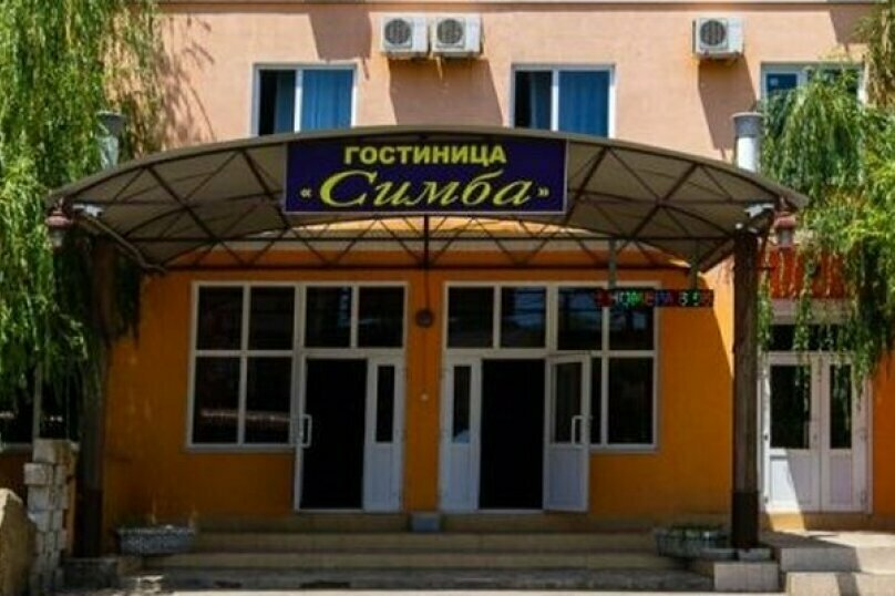 """Гостиница """"Симба"""", Приморская улица, 10 на 29 номеров - Фотография 1"""
