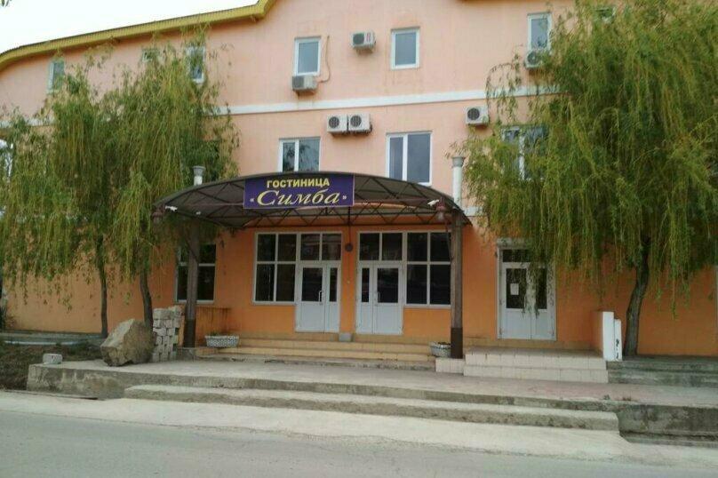"""Гостиница """"Симба"""", Приморская улица, 10 на 29 номеров - Фотография 6"""