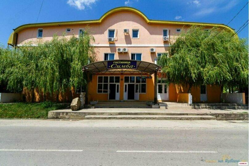 """Гостиница """"Симба"""", Приморская улица, 10 на 29 номеров - Фотография 7"""