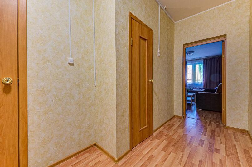 1-комн. квартира, 40 кв.м. на 2 человека, Юбилейный проспект, 78, Реутов - Фотография 5