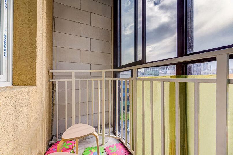 1-комн. квартира, 40 кв.м. на 2 человека, Юбилейный проспект, 78, Реутов - Фотография 8