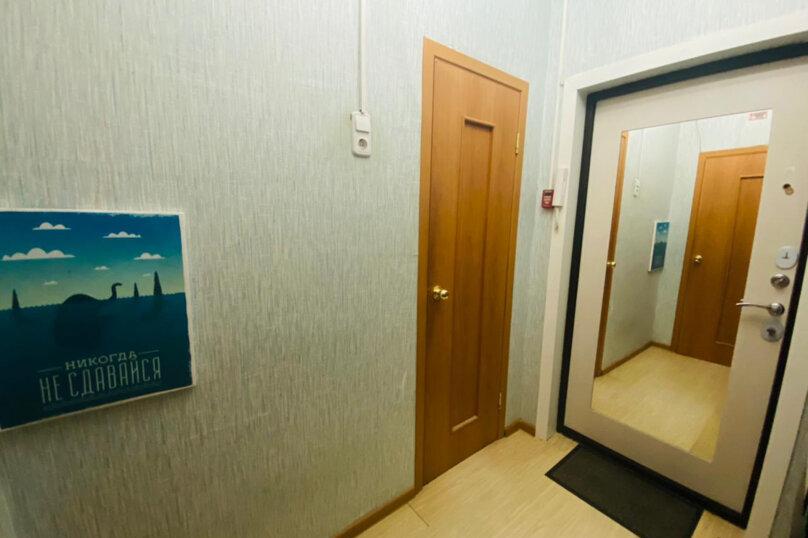 1-комн. квартира, 38 кв.м. на 2 человека, Юбилейный проспект, 78, Реутов - Фотография 11