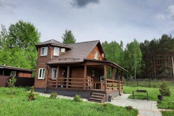 Дом у Оки, 120 кв.м. на 10 человек, 4 спальни, Николаевская, 110, Велегож - Фотография 1