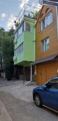 Дом Элинг, 60 кв.м. на 8 человек, 2 спальни, Виноградная улица, 8В, Ливадия, Ялта - Фотография 1