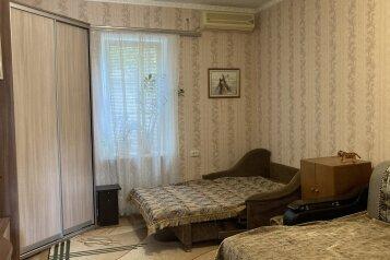 Дом в курортной зоне на 4 человека, 1 спальня, улица Демышева, 86, Евпатория - Фотография 1
