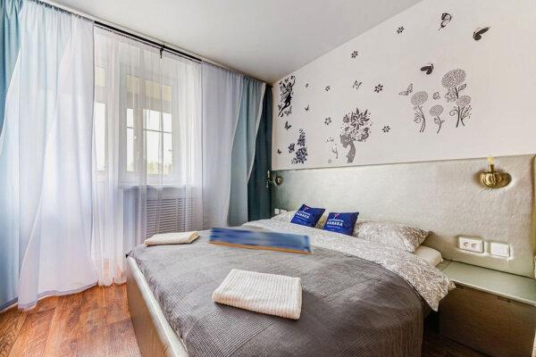 1-комн. квартира, 40 кв.м. на 2 человека, Юбилейный проспект, 69, Реутов - Фотография 1