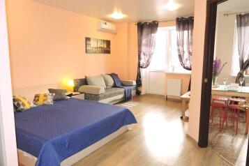 1-комн. квартира, 36 кв.м. на 4 человека, Московская улица, 144к1, Краснодар - Фотография 1
