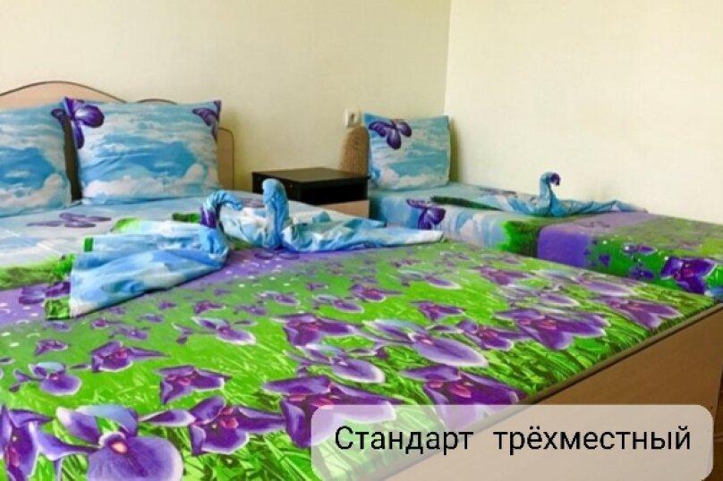 Стандарт 3-х местный, Приморская улица, 10, Лермонтово - Фотография 1