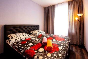 2-комн. квартира, 40 кв.м. на 4 человека, улица имени К.И. Вороницына, 1к1, Химки - Фотография 1