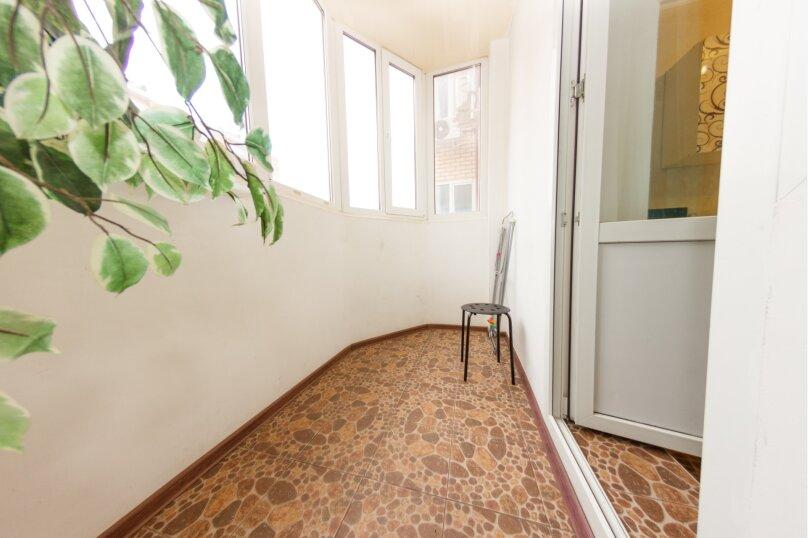 1-комн. квартира, 39 кв.м. на 4 человека, Восточно-Кругликовская улица, 30, Краснодар - Фотография 9