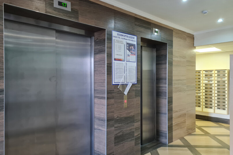 1-комн. квартира, 49 кв.м. на 4 человека, улица Александра Покрышкина, 25Ак1, Белый, Краснодарский край - Фотография 23