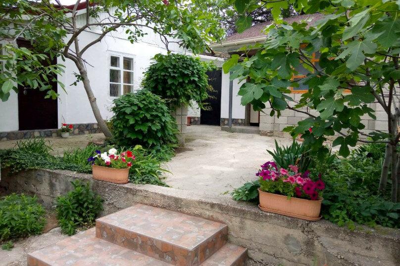 """Гостевой дом """"Розмарин"""", улица Спендиарова, 31 на 4 комнаты - Фотография 1"""