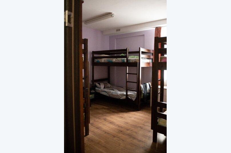 """Мини отель """"Облака"""", Ореховый бульвар, 61к2А на 5 номеров - Фотография 26"""