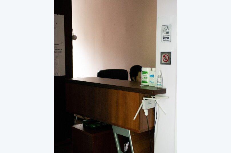 """Мини отель """"Облака"""", Ореховый бульвар, 61к2А на 5 номеров - Фотография 3"""