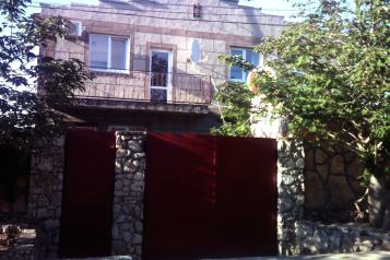 """Гостевой дом """"Амигос"""", Таврическая улица, 23 на 15 комнат - Фотография 1"""