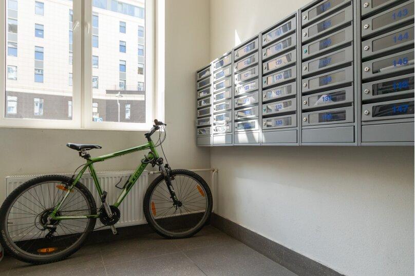 1-комн. квартира, 31 кв.м. на 4 человека, Киевская, 5к7, Санкт-Петербург - Фотография 27