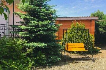 """Гостевой дом """"на Прибрежной, 46"""", Прибрежная улица, 46 на 12 комнат - Фотография 1"""