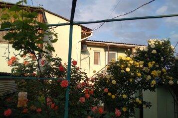 1-комн. квартира, 20 кв.м. на 3 человека, улица Мичурина, 24, Саки - Фотография 1