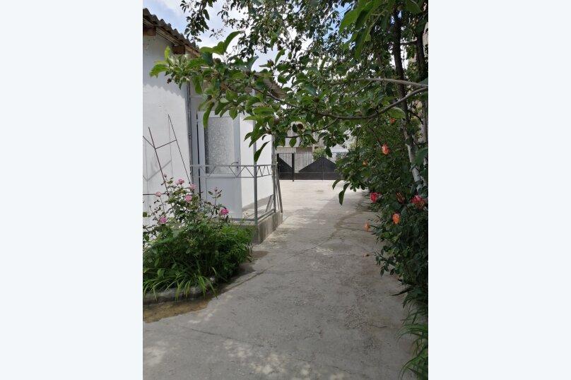 Отдых в Судаке, 45 кв.м. на 5 человек, 2 спальни, Южнобережная улица, 64, район Алчак, Судак - Фотография 14