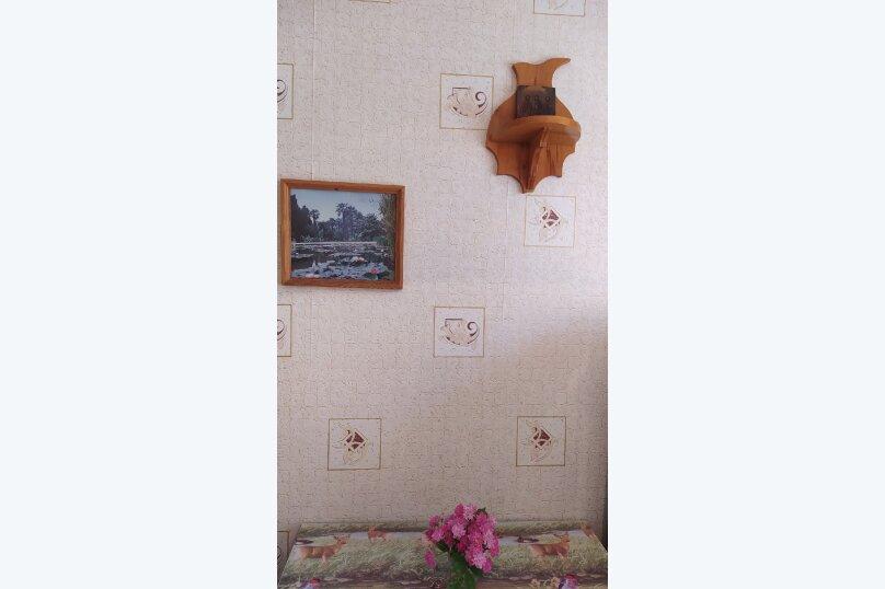 1-комн. квартира, 28 кв.м. на 3 человека, улица Дёмышева, 110, Евпатория - Фотография 20