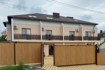 """Мини-отель """"Алмаз"""", Новороссийская улица, 12 на 12 номеров - Фотография 1"""