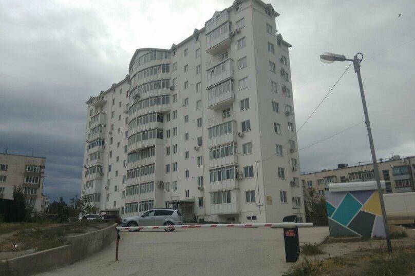 1-комн. квартира, 44 кв.м. на 3 человека, Октябрьская улица, 38, Судак - Фотография 3