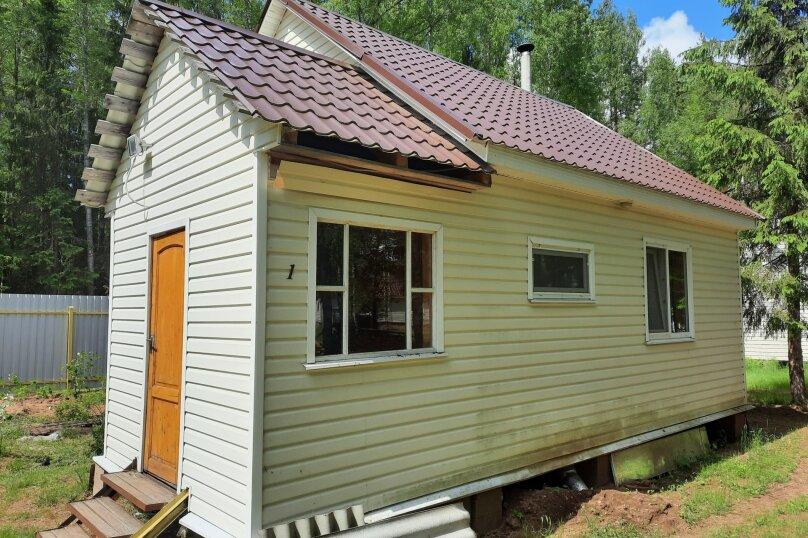 Дом в лесу ( 4 шт.) на берегу озера , деревня Стеклино, 36 на 4 номера - Фотография 38