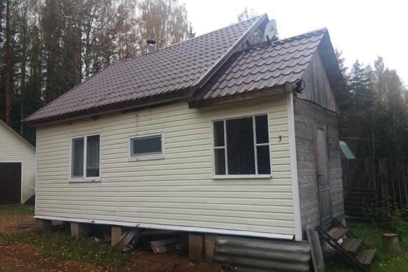 Дом в лесу ( 4 шт.) на берегу озера , деревня Стеклино, 36 на 4 номера - Фотография 22