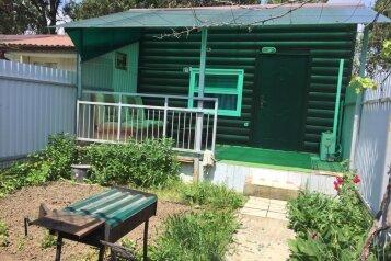Дом, 40 кв.м. на 4 человека, 1 спальня, Северная улица, 90к2, Анапа - Фотография 1