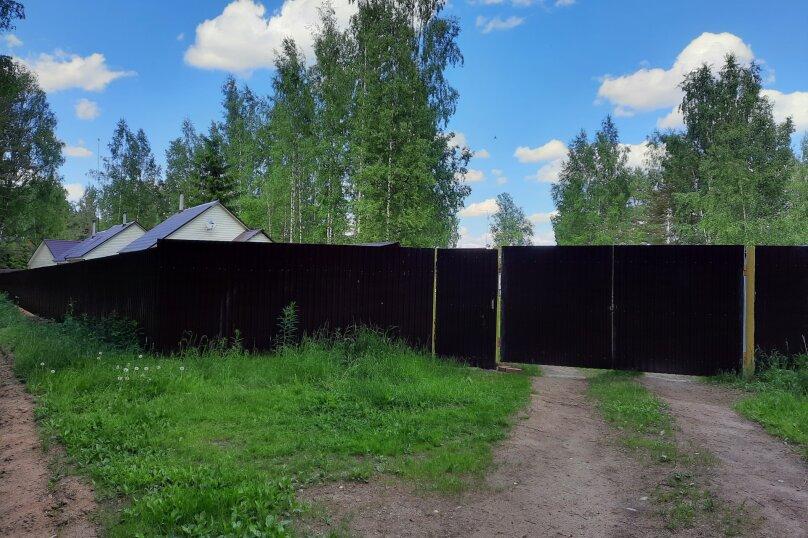 Дом в лесу ( 4 шт.) на берегу озера , деревня Стеклино, 36 на 4 номера - Фотография 7