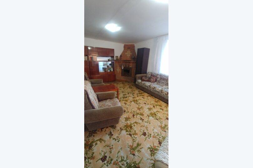 Комната на двоих человек с допместом, Гражданская улица, 16, Керчь - Фотография 1