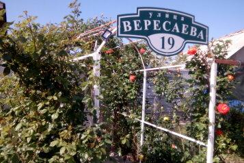 """ЭКО гостевой дом """"абрикосово"""", улица Вересаева, 19 на 10 комнат - Фотография 1"""