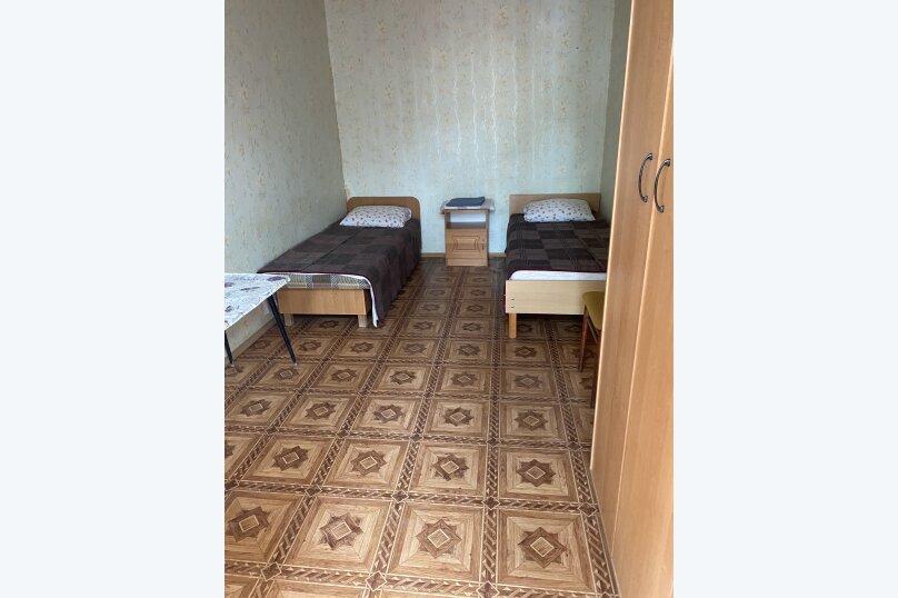 Двухместный номер Эконом с 2 односпальными кроватями, улица Бедненко, 3, Рыбачье - Фотография 1