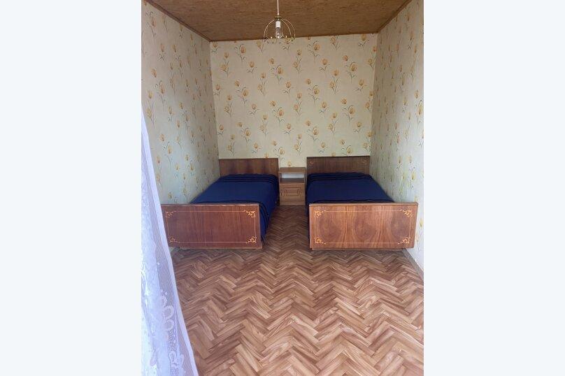 Двухместный номер Эконом с 2 односпальными кроватями, улица Бедненко, 3, Рыбачье - Фотография 3