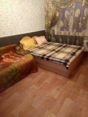 1-комн. квартира, 34 кв.м. на 2 человека, Владивостокская улица, 35, Хабаровск - Фотография 1