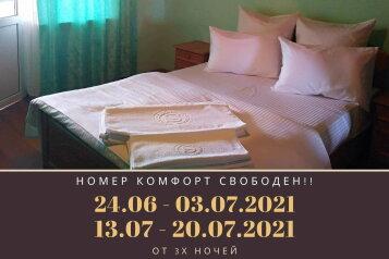 """Гостевой дом """"ФЛАМИНГО"""", Набережная улица, 24А на 5 комнат - Фотография 1"""