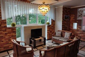 Дом на Лесной на границе заповедника, 160 кв.м. на 6 человек, 2 спальни, Лесная улица, 18З, Гаспра - Фотография 1